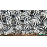 China 100*200mm Excellent Corrosion Resistance Aluminum Expanded Metal ASTM Standard wholesale