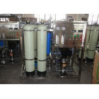 China 250L FRP RO Reverse Osmosis Water Filter For Water Treatment 1 Year Warranty wholesale