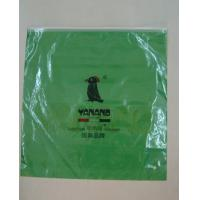 Buy cheap custom green color plastic polypropylene zipper bags packing sizes design maker from wholesalers