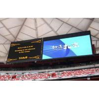 China SMD5050 LED P10 Display Full Color , 1R1G1B Sport Led Display 160mm × 160 mm wholesale