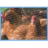 Buy cheap PVC Coated Heavy Duty Chicken WireStainless Steel Netting Mesh For Farms from wholesalers
