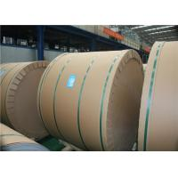 China 0 . 2 - 1 . 5mm 1100 H24 H14 CC DC aluminum coil for exchanger and capacitor wholesale