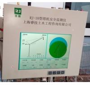 China shanghai tower crane anti-collision & zone protection system,  tower crane anti-collision system in malaysia wholesale
