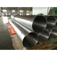 China TP304 TP304H TP306L Austenitic Steel Products Stainless Steel Tube Products wholesale