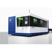 China High Efficiency IPG Laser Sheet Cutting Machine Automatically Easy Operation wholesale