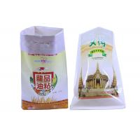 China High Tensile Strength Plastic Pp Woven Rice Bag Packaging Size Gusset wholesale