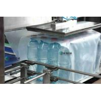 China Thermal Curved Bottle Shrink Packing Machine 20000BPH Labeling Equipment wholesale