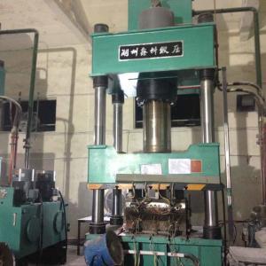 Hydraulic Compression Moulding Press Machine For SMC Distribution Box