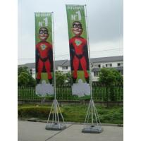 China Double Sided Custom Flags For Business Advertising Flags 5m Height wholesale