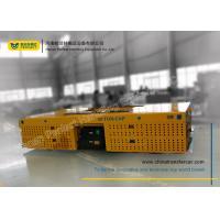 Buy cheap heavy load BWP-15T automated plate transfer cart trackless machine from wholesalers