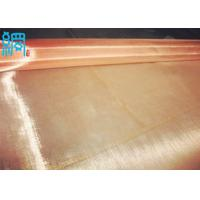 China 250 mesh phosphor bronze wholesale