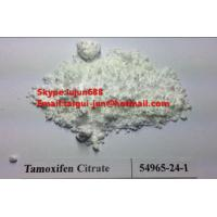 Quality Anti Estrogen Tamoxifen Citrate Nolvadex Anabolic Steroid Hormones For Breast Cancer Treatment CAS 10540-29-1 for sale