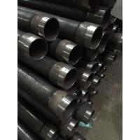 China Screw Type Sonic Logging Steel Pipe / Sounding Steel Pipe ASTM Standard wholesale