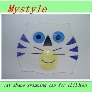 Quality baby swim cap lovely swim cap foe many cartoon patterns for sale