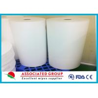 China Non Woven Needle Punched Fabric wholesale