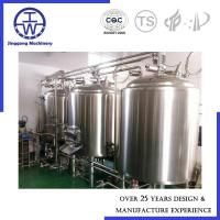China 2000L Mini Brewery Equipment , Draft Beer Equipment For Home Craft Beer Brewing wholesale