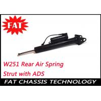 China W251 Rear Air Spring Strut with ADS / Mercedes-benz Air Suspension R-Class 2006-2010 W251 wholesale