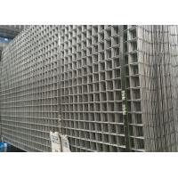 China Hot Dipped Galvanized Reinforcing Wire Mesh For Agriculture , Eco Friendly wholesale