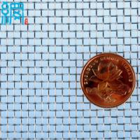 China 3-300 Mesh Plain Weave Stainless Steel Wire Mesh With Square holes wholesale
