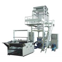 China High Efficient Courier bag blowing machine (PE blowing machine) wholesale