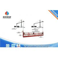 China 2 Person Rope Suspended Platform ZLP630 With Cast Iron Counter Weight wholesale