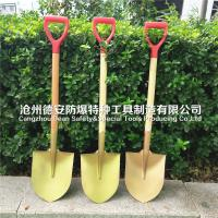 Buy cheap spade non sparking shovel with wooden handle ,brass round type from wholesalers
