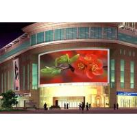 Quality P10 Commercial LED Screen / Led Video Display for sale