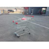 China 60-240L Metal Shopping Trolley , Supermarket Grocery Shopping Cart on sale