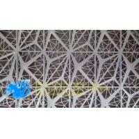 Quality 2.5/3 mm thicknessaluminum solid panel facade cladding fit with curtain wall for sale