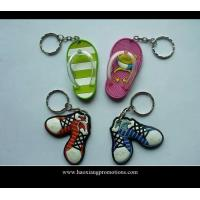 China promotional in show cartoon design with star 2d 3d soft pvc keychain wholesale