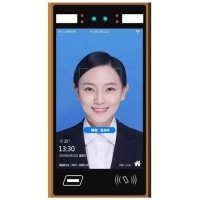 China All In One AI Intelligent Camera Face Temperature Thermometer wholesale