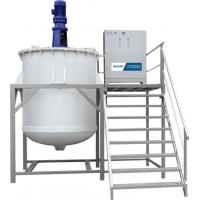 China Daily Chemical Supplier Anti Corrosive Homogenize Mixer wholesale