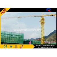 China 630KN.M Lifting Moment Topless Tower Crane Boom Length 50M Colorful wholesale