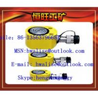 China RSM-50 ultra-thin lifting jack wholesale