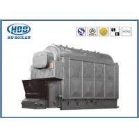 China Electric Steam Hot Water Boiler Automatic Control Coal Fired Compact Structure wholesale