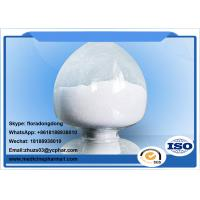 China Pharmaceutical grade 99% Omeprazole for Digestive system agents CAS 73590-58-6 on sale