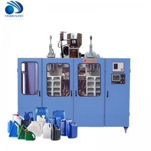 China Double Station Bottle Extrusion Blow Molding Machine 2-10L Plastic Container wholesale