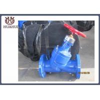 Buy cheap Stainless Steel Spring Balanced Control Valve Red Handwheel For Water from wholesalers