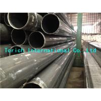 China Precision Hydraulic Tubing EN10305-1 Seamless Cold Drawn Steel Tubes wholesale