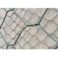 China Standard Retaining Wall Gabion Cages For Bank Protection Woven Technique wholesale
