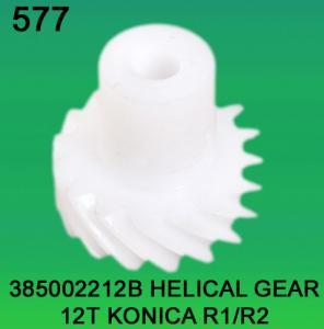 China 385002212B / 3850 02212B HELICAL GEAR TEETH-12 FOR KONICA R1,R2 minilab wholesale