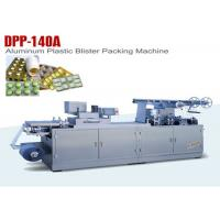 Quality Aluminum Foil Automatic Blister Packing Machine For Medicine / Health Food for sale