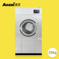 Spin Dryer Parts : Kg to laundry clothes dryer tumble for hotel