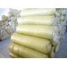 Buy cheap Glass Wool Felt/ Board / Roll from wholesalers