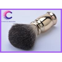 Quality Golden custom shaving brushes for barber shop with black badger hair for men for sale