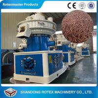 China Rice Husk Crop Straw  Waste type wood pellet machine for hard wood , rice husk wholesale