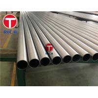 China GB/T 30059 Alloy Steel Pipe Incoloy 800 Inconel 600 Seamless For Heat Exchanger wholesale