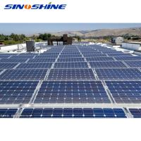 China Low cost home portable indoor outdoor 30W 50W 100W lighting solar power system wholesale