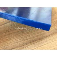 China Soft Custom Rubber Skirting Board High Abrasion Resistance Made of SBR/NR Sealing System wholesale