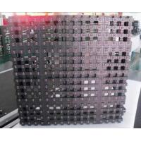 Quality DIP 37.5mm Curtain Led Stage Screens 1800cd / ㎡ , 2R1G1B LED Display for sale